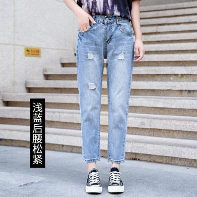 搭歌新款牛仔褲女裝破洞松緊腰九分褲小腳褲寬松休閑韓版 HL1699