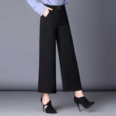 億族 寬松顯瘦闊腿褲女夏季新款時尚松緊腰九分褲純色百搭休閑褲OL風褲子