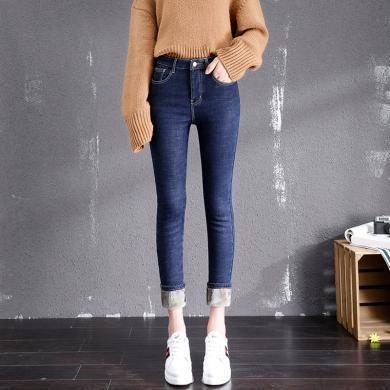 meyou 牛仔褲女冬季新款修身彈力鉛筆褲加絨加厚休閑褲時尚簡約小腳褲