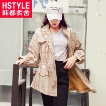 韩都衣舍2018韩版女装秋装格子拼接长袖立领收腰潮短外套EK8982囡