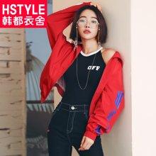 韓都衣舍2018秋裝新款韓版女裝寬松拉鏈半高領外套MR8586汩0807