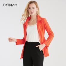 Ofiman奧菲曼2018秋季新品女裝時尚修身顯瘦防曬衣短款外套風衣女A1-W7463-1S