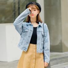 绮娑 秋季新款女装长袖短款外套女韩版宽松显瘦牛仔夹克上衣女