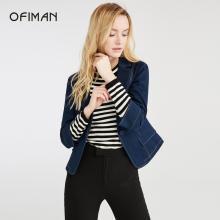 Ofiman奧菲曼2018秋季新品女裝時尚七分袖修身牛仔外套短款外套女A1-S7014-1T