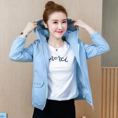 妙芙琳 2019女装新款时尚休闲长袖连帽短款外套女韩版修身上衣显瘦小夹克