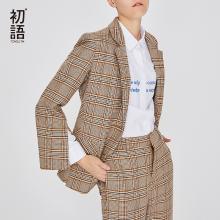 初语小西装女外套2018冬装新款复古英伦格纹浅咖色韩版休闲西服8840702001