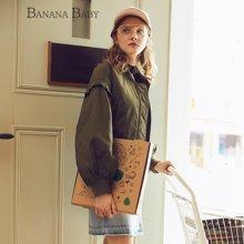 BANANA BABY新款韩版棉服女短款木耳花边灯笼袖棒球外套D74A062