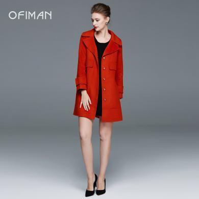 Ofiman?#36335;坡?#31179;冬新款羊毛大衣女中长款红色长袖翻领毛呢外套通勤A4-W5208-6S