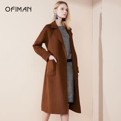 ofiman奧菲曼冬裝羊毛雙面呢大衣翻領簡約通勤系帶雙面呢長款外套A4-W7610-DM