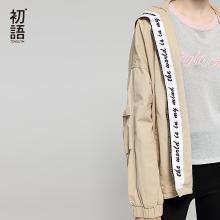 初语韩版女运动休闲风衣2018秋新款织带拼接抽绳连帽宽松短外套8831402422