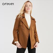 奧菲曼2018秋冬新款風衣短外套女咖啡色長袖西翻裝領雙排扣上衣薄 A2-W7458-3J