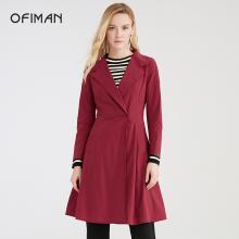 Ofiman奧菲曼2018秋季新款紅色翻領收腰系帶大擺風衣一粒扣外套女A2-W7017-2A