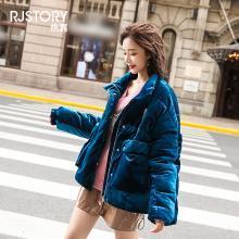 热嘉时尚短款棉衣女装秋冬季2018新款小个子面包棉服加厚棉袄学生韩版76066