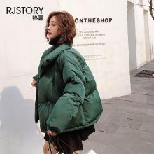 热嘉棉服女短款2018新款韩版冬季外套东大门宽松面包服棉袄羽绒棉衣52090