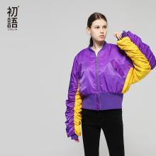 初语紫色棉服女2018新款韩版宽松秋冬季棒球领撞色拼接袖短棉衣8830842407