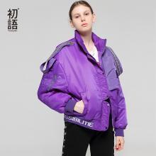 初语紫色夹克棉袄外套女2018秋冬装新款宽松拼接短款棉服棉衣潮8830842405