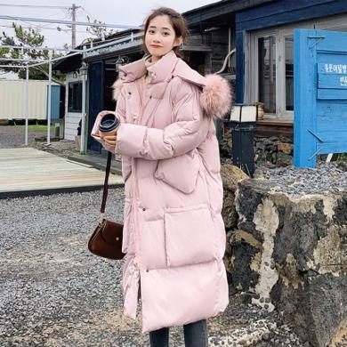 綺娑 長款棉服女冬季新款加厚連帽大毛領棉衣韓版寬松顯瘦外套