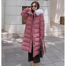 亿族 冬季棉服女新款大毛领时尚收腰显瘦加厚保暖连帽棉衣过膝bf风外套
