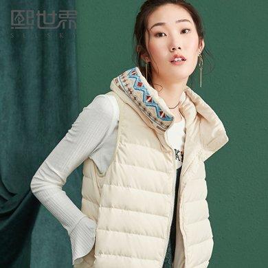 熙世界韓版加厚無袖短款羽絨服女2018春裝新款上衣SY001