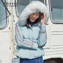 熙世界韩版长袖短款羽绒服女毛领冬新款刺绣外套女SY005