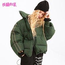 妖精的口袋Y中长款外套冬装2018新款韩版绿色白鸭绒羽绒服潮R
