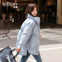 热嘉小个子羽绒服女冬季2018新款韩版加厚面包服白鸭绒短款单排扣外套63023