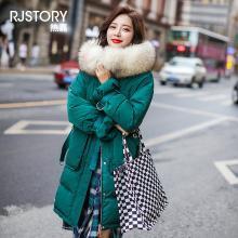 热嘉大毛领中长款羽绒服女装冬季2018新款东大门宽松时尚学生加厚外套53118