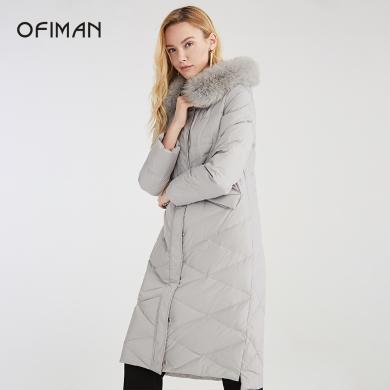 奥菲曼2018冬装新款狐狸毛领连帽保暖长款直筒过膝白鸭绒羽绒服女A6-W8742-DH