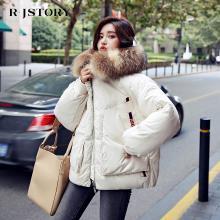 热嘉小个子白鸭绒短款大毛领羽绒服女装2018冬季装新款面包服欧货外套63038