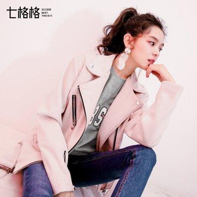 新品 七格格 短款粉色仿麂皮女裝2018新款春裝bf韓版夾克百搭機車寬松顯瘦外套