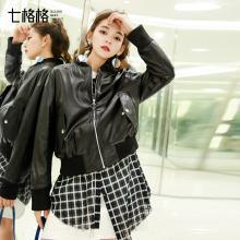 新品 七格格 黑色短款皮衣女装2018新款春装韩版宽松学生时尚帅气机车收腰外套