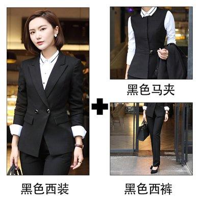 億族 春秋裝新款長袖西服外套+馬甲+百搭西褲女職業三件套白領上班服