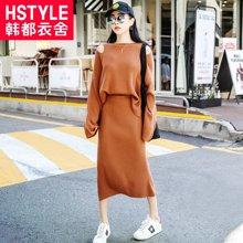 韩都衣舍2018新款女装春装韩版针织显瘦两件套时尚套装JT7235槿