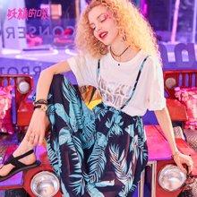 妖精的口袋Y俏皮套装女两件套夏装2018新款小清新t恤吊带裙子女J