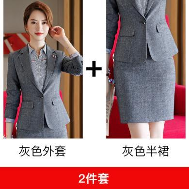 亿族 短款职业西装套装女秋冬装新款修身气质小西装外套+半身西裙两件套
