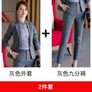 亿族 秋冬装新款短款职业西装套装女修身气质小西装外套+九分西裤两件套