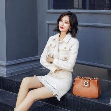 轩品媛  一步裙潮流时尚气质休闲2018年秋季纯色蝴蝶结外套两件套  X601891