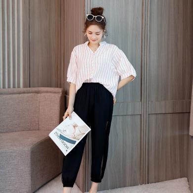 億族 夏季新款大碼女裝胖MM洋氣套裝減齡條紋上衣+七分褲兩件套