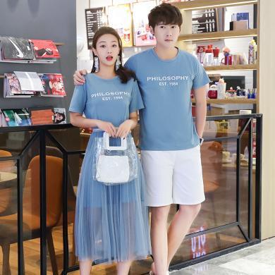 億族 夏季新款不一樣的情侶裝假兩件網紗連衣裙時尚短袖T恤+短褲情侶套裝