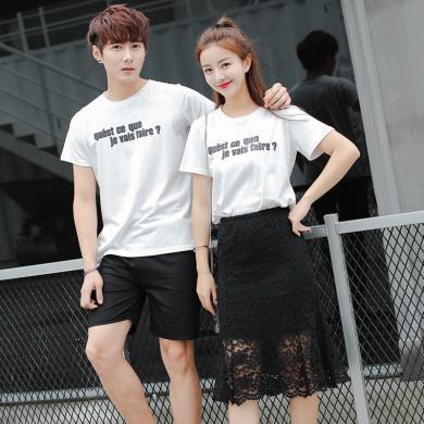 億族 夏季新款時尚浪漫情侶裝兩件套短袖T恤+蕾絲半身裙情侶套裝