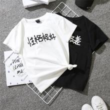 NewmanCity情侣装春夏季新款2019韩版宽松文字休闲上衣圆领短袖T恤QL30