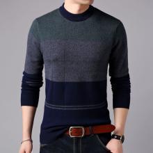 搭歌秋季男士新品男式时尚羊毛圆领针织衫男装1641-16609