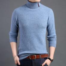 搭歌秋季男士新品男士时尚羊毛加厚针织高领T恤1641-16907