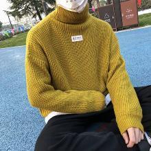 搭歌韩版男士圆领针织衫冬季加绒加厚秋季新款高领毛线衣潮m18da247