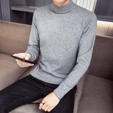 搭歌秋冬季男士半高领毛衣新款韩版潮流纯色针织衫线衣男m67x229-1