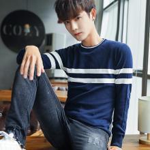青少年毛衣男韩版新款冬季圆领针织衫套头毛衫学生男士毛线衣MLS-17045