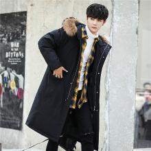 情侣羽绒服男中长款韩版潮流帅气新款冬季男士加厚外套青少年YYS-895