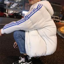搭歌冬季外套男士棉衣棉袄面包服棉服学生情侣装短款韩版潮流情侣装MY724dc316