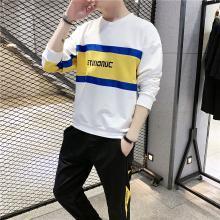 春季青少年套装男韩版学生休闲运动服两件套2019新款卫衣圆领潮牌RK-TZ680
