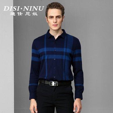 迪仕·尼奴秋冬新款翻領格子商務男裝時尚潮流青年針織襯衫8637A